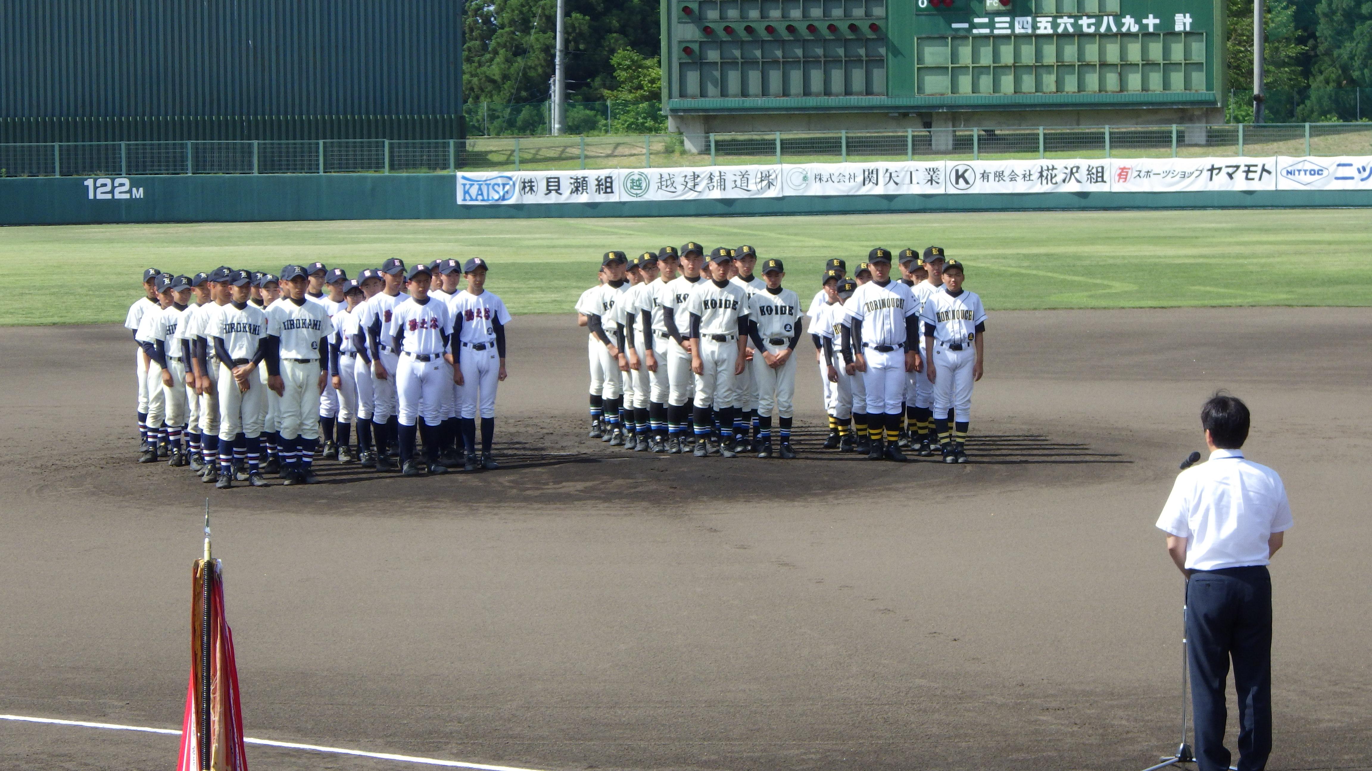 魚沼市中学校野球大会開会式